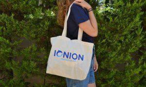 τσάντα για ψώνια