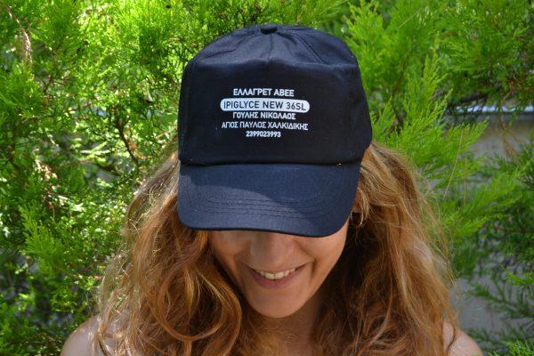 βαμβακερό καπέλο