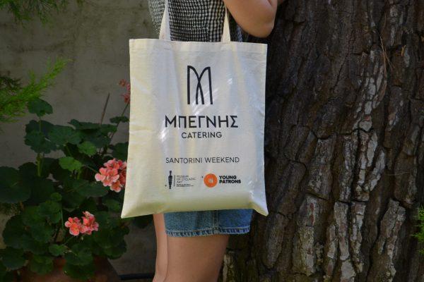 Begnis Catering Μουσείο Κυκλαδικής Τέχνης τσάντα ώμου pi